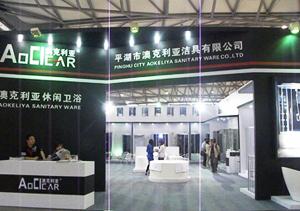 2009.5上海展会