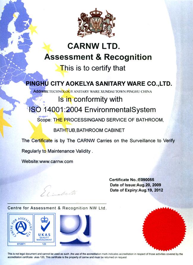 ISO14001EN