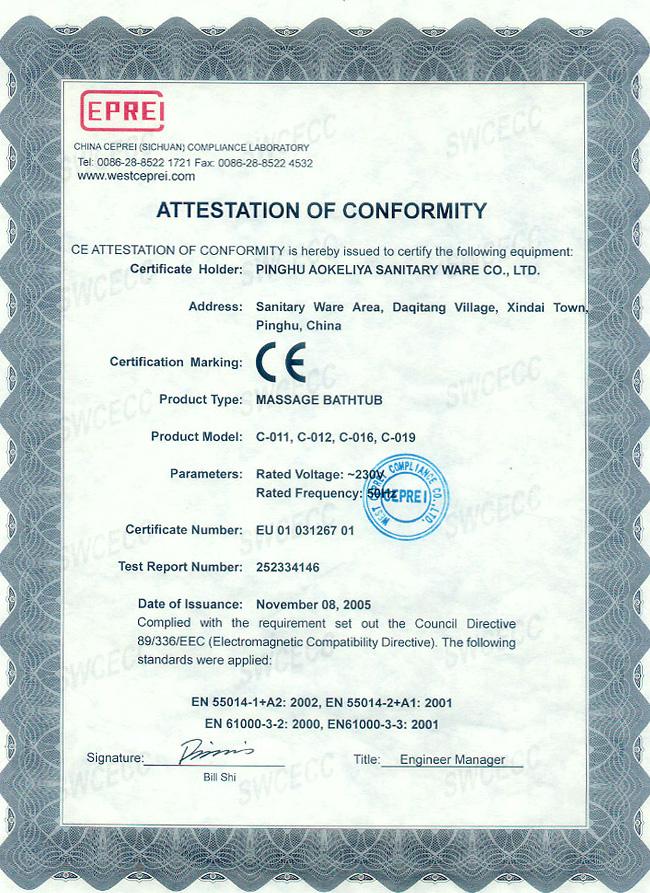 CE2005BATHTUB