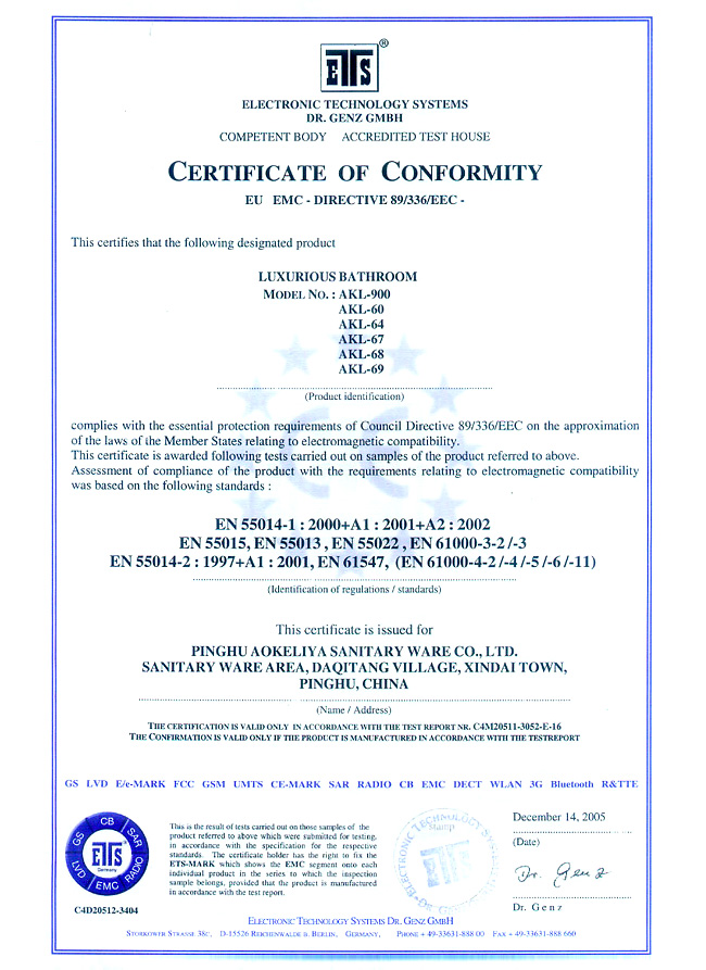 CE2005AKLSHOWERROOM-3